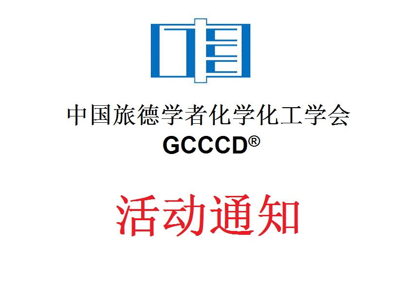 30th GCCCDâ Annual Conference  First Announcement